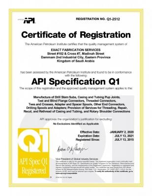 Certificate-Q1-2512-scaled